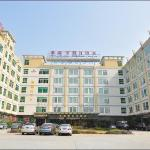 Photo of Guangzhou Ying Ge Hai Holiday Hotel