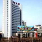 Mingdu International Hotel