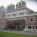 星海廣場酒店