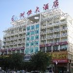 Photo de Zhouheng Hotel