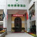 GreenTree Inn Chizhou South Changjiang Road Express Hotel