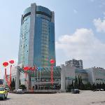 红塔大酒店