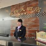 Xing Long Hotel
