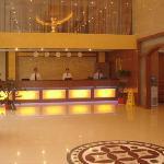 Photo of Jinhe Hotel
