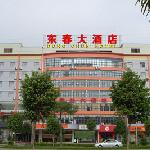 Photo of Dongchun Hotel