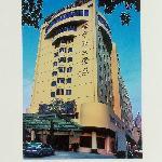Hangzhou Zhongbei Hotel