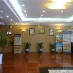 Photo de Zhen Xing Hotel Shenzhen