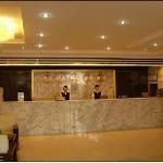 Xing'an Hotel