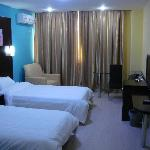 Photo de Super 8 Hotel Nanjing Shun Tian Presidential Palace