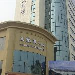 Photo of Wu Liang Ye Grand Hotel