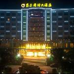 Photo of Changzheng International Hotel