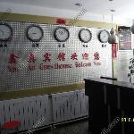 Xin'ao Hotel