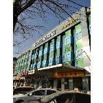 Photo of Tiantan Wancheng Hotel