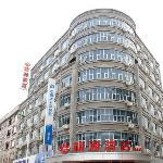 Jingtong Business Hotel Nanning Gucheng