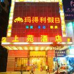Foto de Milan Shishang Hotel Shenzhen Bao'an Ganglongcheng