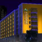 Holiday Gulf Express Hotel