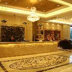Photo of Venus International Hotel Shanghai South Railway Station Guangda