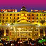 Xinmeiyuan Four Season Hotel