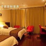 Photo de Xinglv Hotel