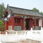 Yang Zhangxing's Tomb