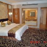 Foto de Nishi Haitai Hotel