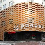 La Perle Boutique Hotel