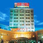 Wutong Hotel