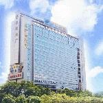 Foto de Shazui Hotel