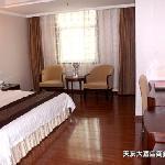 Foto de Chongqing Tianyou Hotel