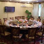 Photo of Beijing Qixiang Hotel