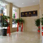 Photo de Jinxiu Xiaoxiang Business Hotel Guilin Railway North Station