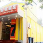 Foto de Hi Inn Beijing Tiantan Dongwen