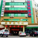 Photo of Kate Chuangyi Hotel