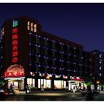 โรงแรมเฮนานบิสซิเนส