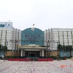 ‪Anqing Grand Hotel‬