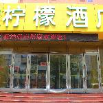 Hi Inn Shenyang Nanta