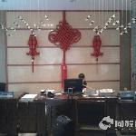 Quzhou Hotel Hudie Road