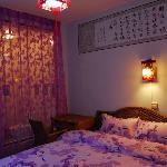 Foto de Lijiang Youyou Inn