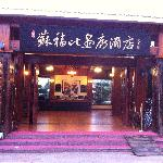 Photo of Sufubi Gallery Hotel