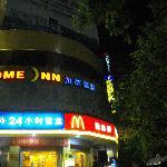 Foto de Home Inn (Jiaxing Zhongshan East Road)