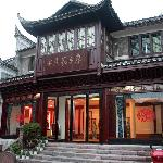 Dongfang Venice Hotel