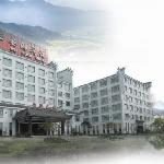 Photo of Wuyuan Hotel