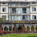 Aipuluo Xiangcun Hotel Xiannvshan Town