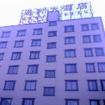 Lezhou Hotel