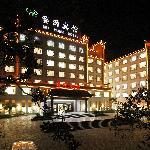 Wuyuan Hotel