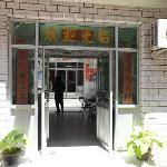 Photo de Haifuju Family Hotel