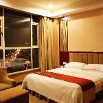 Photo de Xiangrong Hotel