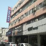 Hanting Express (Hefei Hongxing Road)