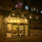 Foto de Jinjiang Inn (Nanjing Kamenzi Main Street)