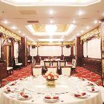 Foto de Peking University Resource Hotel (Beijing Resource Yanyuan Hotel)